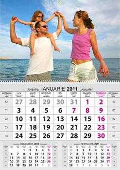 Calendar cvartal