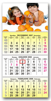 Календарь настенный тройной желтый